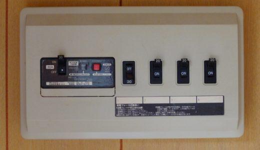 引越先のエアコン電圧交換の費用|200Vで100Vの機器は使える?