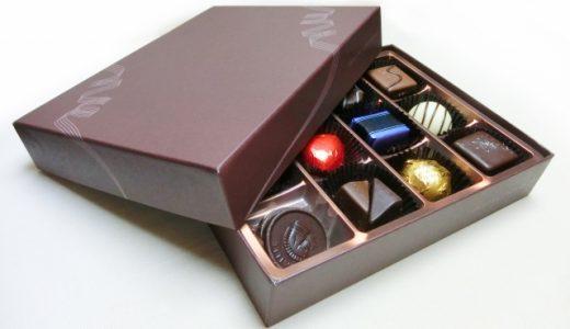 引越し挨拶の粗品でチョコレートはマナーとしてヤバイ?非常識と思われないために