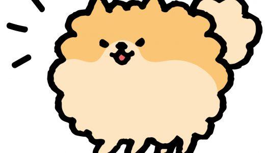 犬がいるなら引越し挨拶で必ず伝えよう!鳴き声対策のための挨拶方法