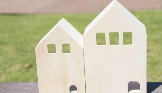 引っ越しで二世帯住宅への挨拶|両方か片方か?粗品は二つ必要か