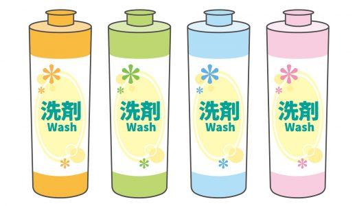 引越し挨拶粗品で洗剤おすすめランキング!食器・洗濯別注意することも