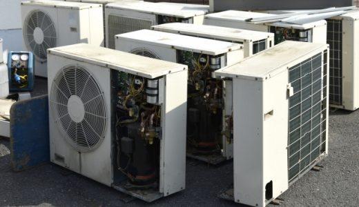 引越しでエアコン処分する場合の料金と依頼方法!無料回収はない?