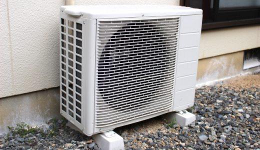引越時のエアコン室外機の追加費用!配管延長・壁面・屋根置や階違いなど