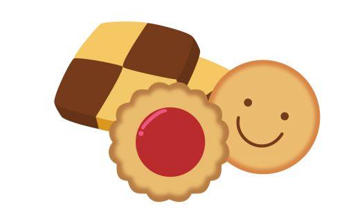 引越し挨拶でおすすめのクッキーランキング!個数など常識的で喜ばれるのはコレ