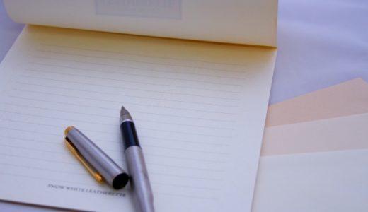 引越し挨拶手紙の文例とマナー|お世話になる人とお世話になった人に