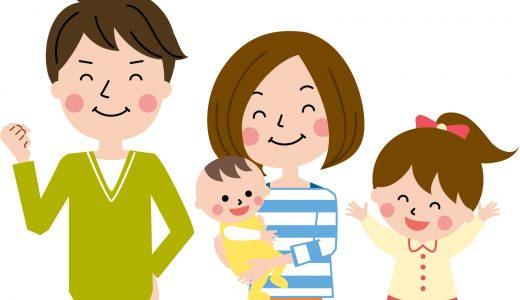 赤ちゃんや子供がいる時の引越し挨拶のポイント|泣き声トラブルを避ける