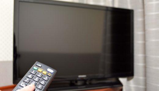 引越しはテレビのサイズに注意!大型を自分で運ぶのは危険?料金目安は?