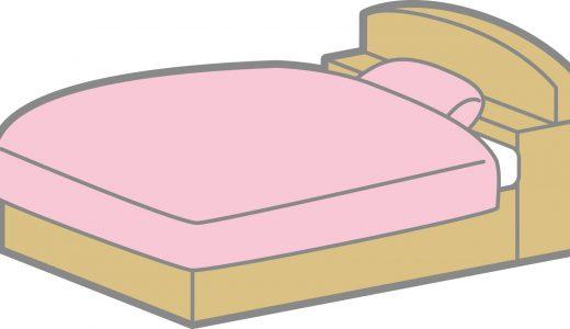 引越しでベッドを処分・捨てる方法と料金|買取依頼する時のコツは?