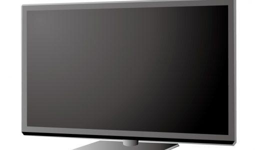 テレビの引っ越しを自分でする場合の注意点!梱包方法から運び方まで