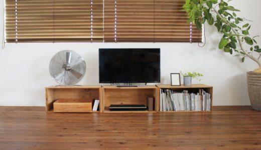 テレビ台の引越し費用の相場|バラす必要ある?扉の固定や梱包はどうする?