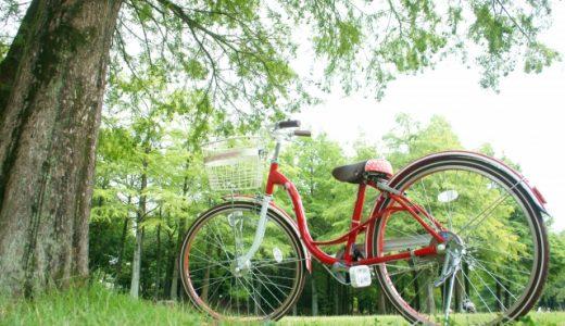 引越したら自転車は防犯登録の住所変更を!手続きはどうすればいい?